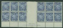 SG 168 ACSC 191z. 3d Blue King George VI Die I imprint block (AA1/10)